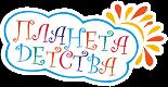 Частный детский сад Планета детства